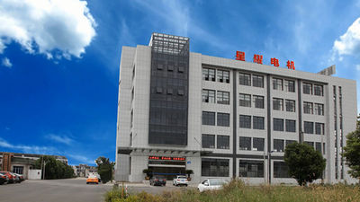 Jiangsu Xingyao Motor Co.,Ltd